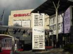 Filmfest Hamburg 2013 @ Cinemaxx Dammtor