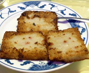 Xiao Xiang: Lo Pak Gou (gebratene Rettichkuchen)