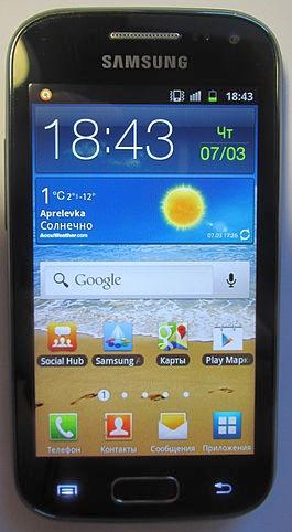 Warnung vor dem Samsung Galaxy Ace 2 (GT-I8160): das unbrauchbare Smartphone (1/4)