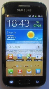 Samsung Galaxy Ace 2 GT-I8160 (Foto: Fan samsung ace2 / Licensed under the Creative Commons Attribution-Share Alike 3.0 Unported license)